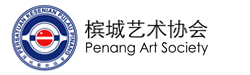 Penang Art Society